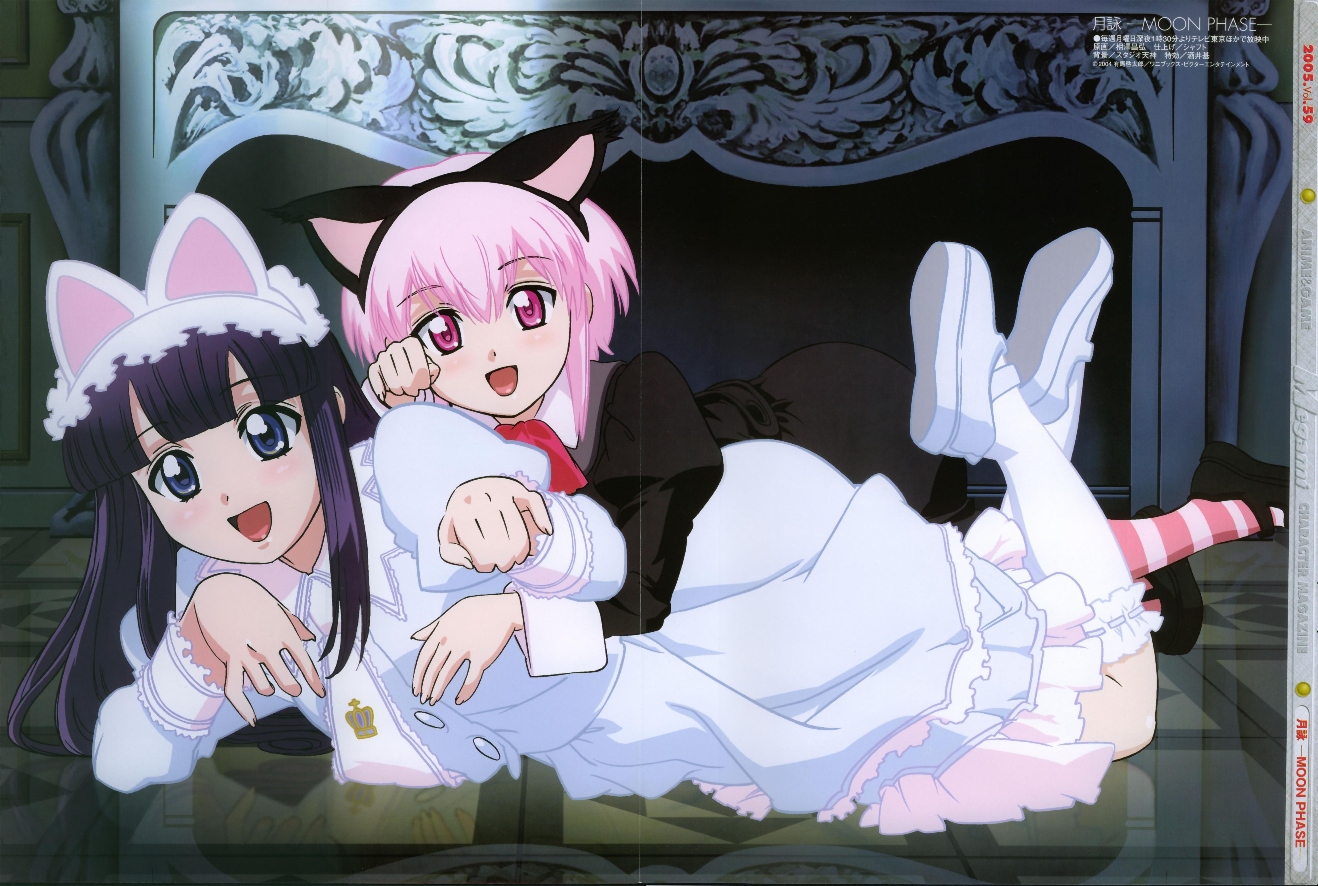 2girls Aizawa Masahiro Animal Ears Artemis Dress Hazuki Pink Eyes Pink Hair Tsukuyomi Moon Phase2828