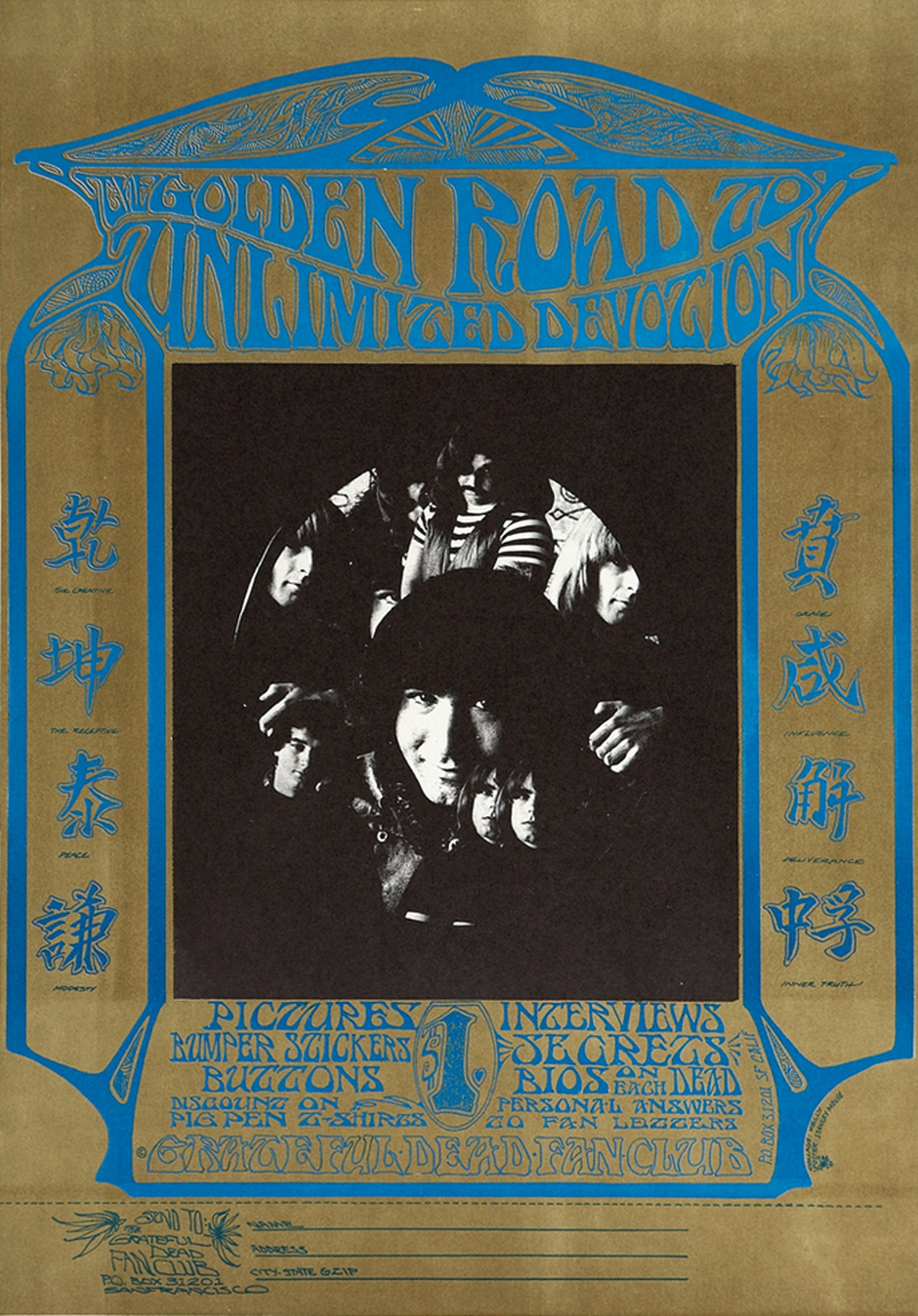Grateful Dead Golden Road To Unlimited Devotion Fan Club 1967
